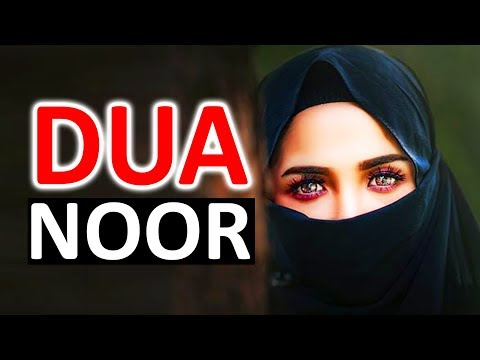 Dua e Noor ᴴᴰ | Dua That Make You Very Beautiful & Attractive Insha Allah | Listen Every Day!