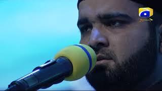 Geo Ramzan Sehri Transmission - Tilawat-e-Quran by Qari Zainul Abideen - 16 May 2019 - Ehsaas Ramzan