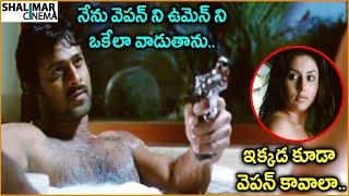 Prabhas \u0026 Namitha Super Interesting Scene || Telugu Movie Love Scenes || Shalimarcinema