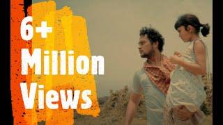 Award winning short film : Bhor (DAWN): Amit Chandpuri