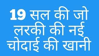 Chut me land vali video ka application.real fun bhabhi ki boor ki chudai video dekhe real fun chane