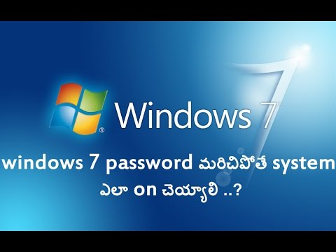 How to hack windows 7 password || Telugu Tips and Tricks ||