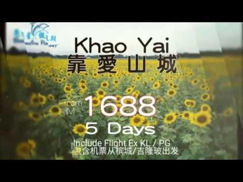 Khao Yai & Bangkok 5 Days Tour