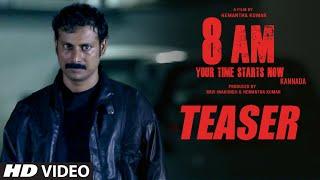 8 AM Movie Teaser | Kannada | Ramesh Pandith, Shiva Kumar Aaradhya, Hemantha Kumar | Hemantha Kumar