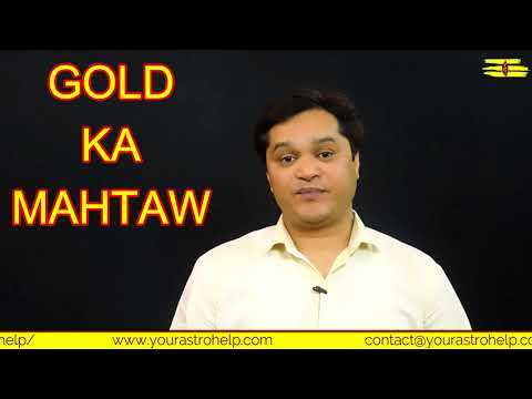 SONE(GOLD)KA MAHTAW#SONE KE LABH#BENEFITS OF GOLD FOR HEALTH AND WEALTH