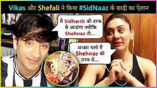 Vikas Gupta & Shefali Zariwala REACTS On #SidNaaz Wedding | Sidharth Shukla & Shehnaz Gill