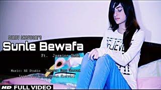 Sunle Bewafa - Sunny Sherwani Ft. Jassmine Shah | Official Video | Latest Hit Song 2019