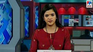 സന്ധ്യാ വാർത്ത | 6 P M News | News Anchor - Shani Prabhakaran | November 15, 2017