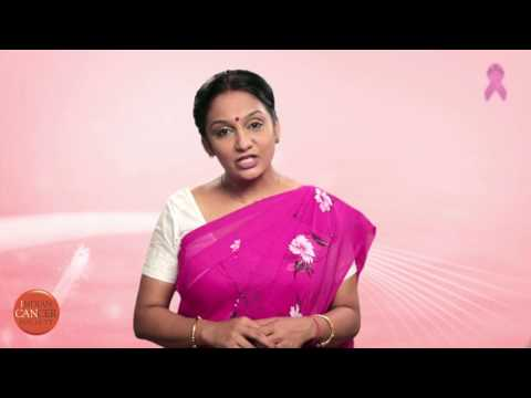 Breast Cancer (Kannada)