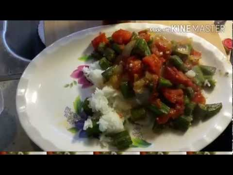 How to cook fried okra and tomatoes by RVDEBS