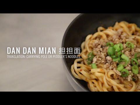 Dan Dan Mian 担担面