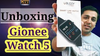 Gionee Watch 5 Unboxing and first look....Is this good enough?