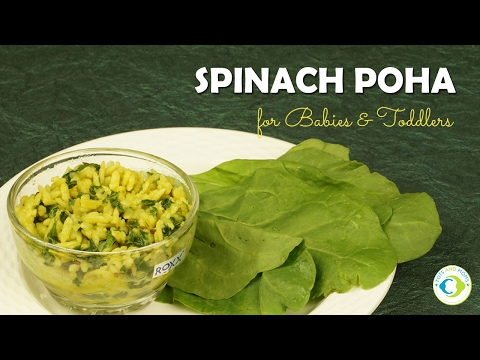 Spinach Poha - Iron Rich Savory Baby Food - 6 to 9 months - Stage 1 Baby Food