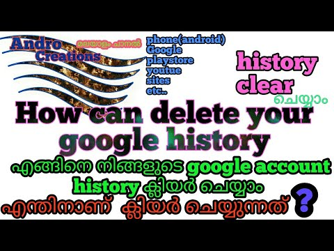 How can delete google history in malayalam