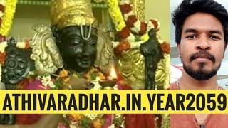 Athi Varadar in Year 2059   Tamil   MG   Madan Gowri