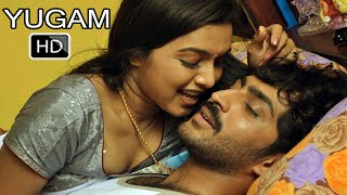 Download Romantic thriller Tamil Cinema Yugam | Latest Full Movie HD Video