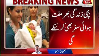 Baby Girl Born on PIA Flight Between Medina and Multan