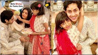 Aishwarya Rai CUTE Daughter Aradhya Bachchan Celebrating Raksha Bandhan Wis Brother Agstya Bachchan