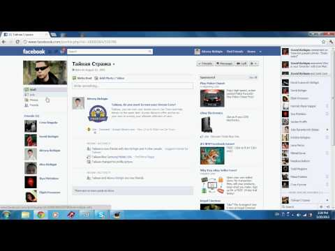 how to see your email if you forgot it (only if you know your friends facebook)