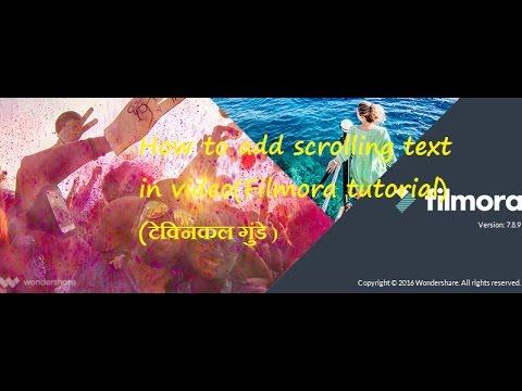 How to add scrolling text in video(Filmora tutorial)(टेक्निकल गुंडे )