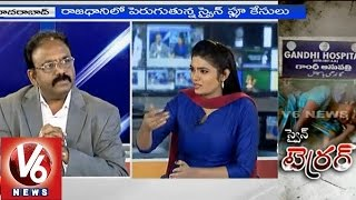 Swine Flu (H1N1) threatens people by spreading virus - V6 Special Discussion