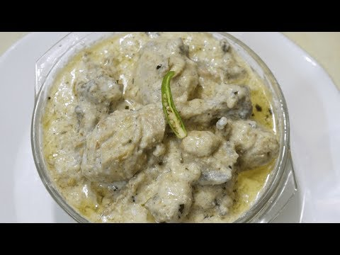 Shahi White Chicken Korma | Mughlai Dishe | By Yasmin Huma Khan Easy and Tasty