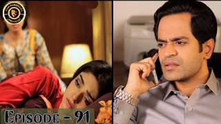 Haal-e-Dil - Episdoe 91 | Top Pakistani Dramas | ARY Zindagi