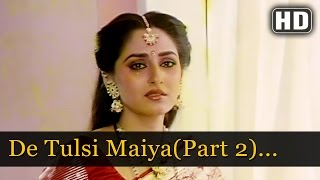 Ghar Ghar Ki Kahani - De Tulsi Maiya Vardan Itna - Anupama deshpande - Chorus