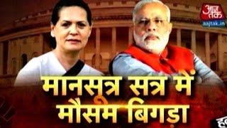 Halla Bol: Monsoon Session Of Parliament Divided Over Sushma Swaraj   Part 1