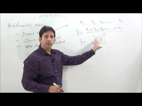 STATISTICS -1 For class 11 &  IIT ( concept of mean, median & mode )