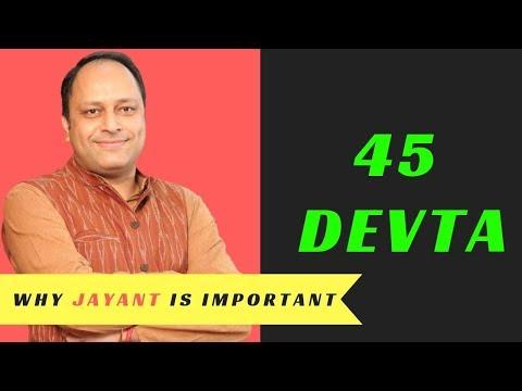 45 Devta in Vastu Purush Mandal - Jayant and its importance | Vastu Shastra for Home