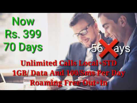 Airtel 4G New Recharge Plan l Rs 448 82 days