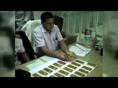 INDIA PLANE LAVATORY GOLD BARS
