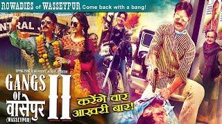 Gangs of Wasseypur 2 Hindi Full Movie HD || Nawazuddin Siddiqui || Hindi Movies