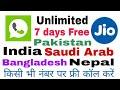How to unlimited free call India Pakistan Bangladesh Turki free phone number