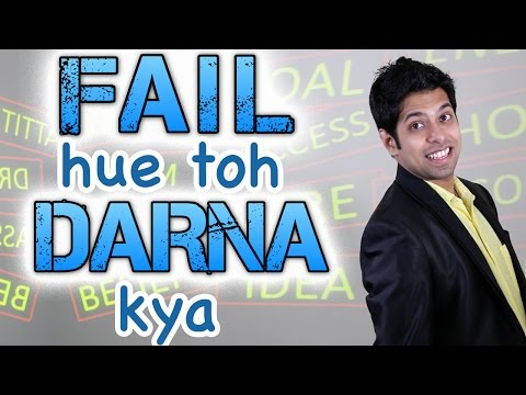 How to overcome Failure? (5 Success Tips in Hindi)