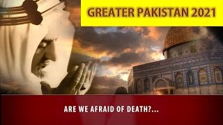 Imam Mahdi & King Shah Faisal┇Palestine Will Be Free Operation Black Flags Greater Pakistan 2021