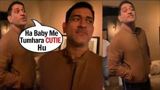Ms Dhoni & Wife Sakshi Dhoni CUTE Moments TOGETHER Latest Video