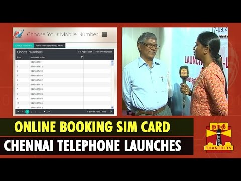BSNL Launches First Time In India :