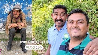 Sikkim Village Visit - INB Trip EP #18