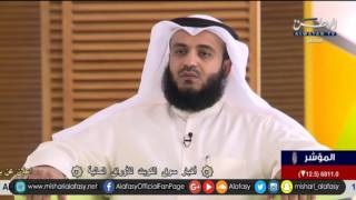 Mishary Rashid Alafasy - Surah Al-Isra (17) Verses 23-24 With English Translation
