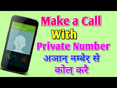 Make A Call With Private Number Or Unknown Number | How To Hide your Caller Id | 100% Working