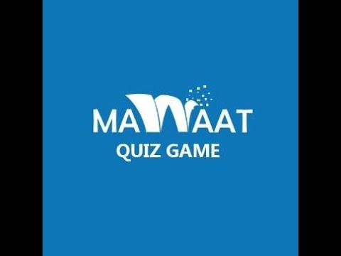 Download Source Code: Quiz Game C# Visual Studio 2010