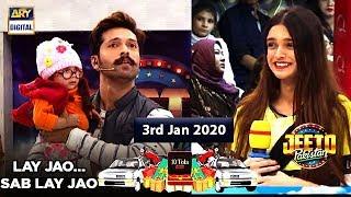 Jeeto Pakistan | 3rd January 2020 | ARY Digital Show
