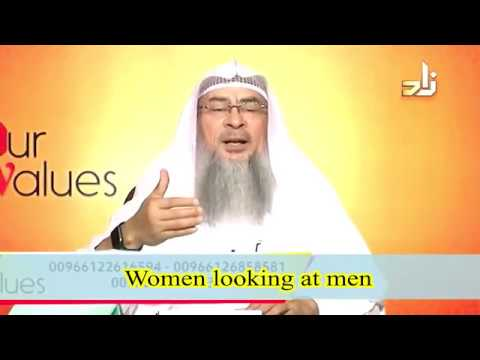 Why are women allowed to look at men? - Sheikh Assim Al Hakeem