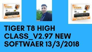How To Enable Server And Key Option In Tiger T8 - PakVim net HD