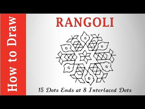 Rangoli Design - 15 Dots Ends at 8 Interlaced Dots