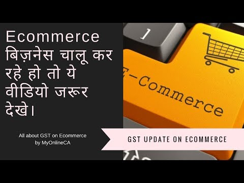 GST Registration For ECommerce Business : Sell on Flipkart | Amazon | Paytm | Snapdeal | Ebay