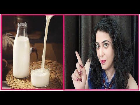 सुबह दूध 1 बार इस तरह लगा लो की चेहरे पे इतना ग्लो आ जाएगा   Skin Glowing Fairness tips