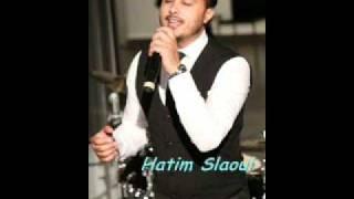 Allah yal Asmar - Hatim Slaoui (Official Clip) ٱغنية تراثية